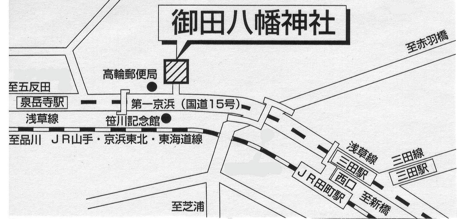 御田八幡神社 地図