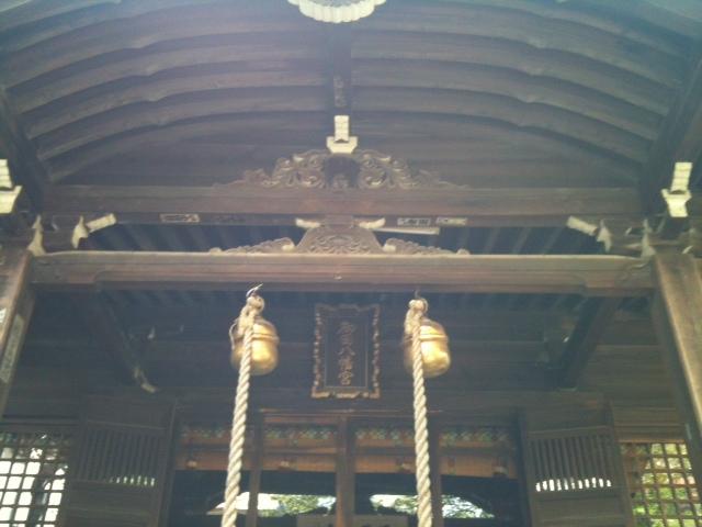 御田八幡神社 拝殿アップ