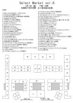 14蟷エ4譛亥峙髱「_convert_20140325225633