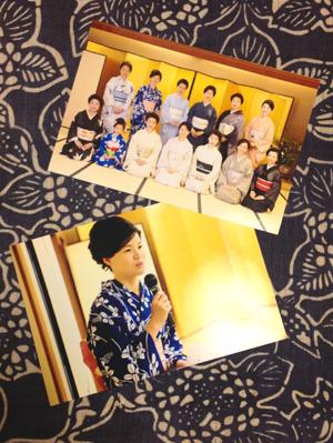 140910_yukatakai.jpg