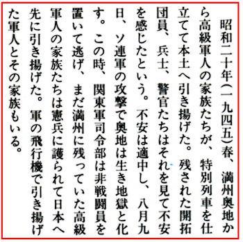 0909KoukyuuKazoku.jpg