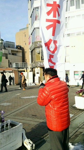 140218mejiro.jpg