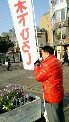140304meijiro.jpg