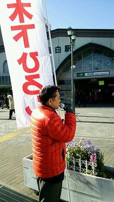 140311mejiro.jpg