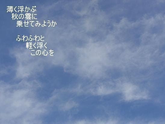 1913086796_132[1]