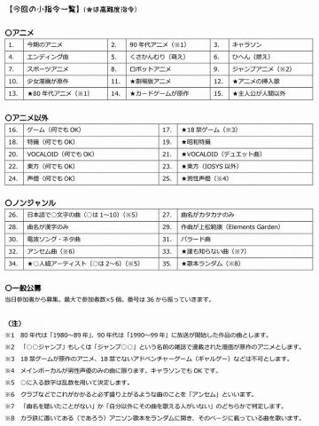 s-ミッションカラオケ_vol1