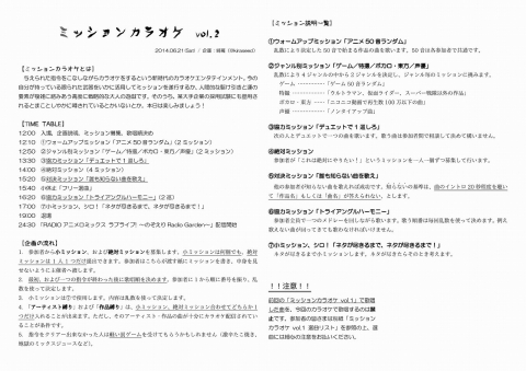 s-あ_1_1
