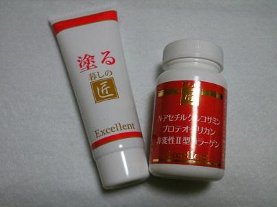 PTDC0004 - コピー
