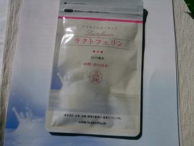 PTDC0004_2014032800045750d.jpg