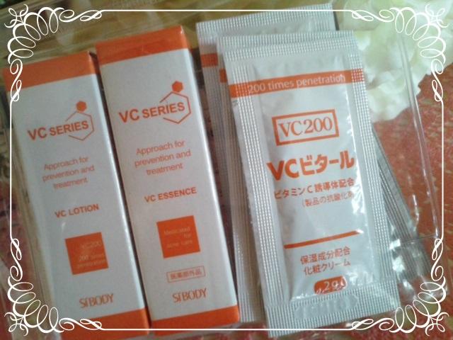 シーボディ VCシリーズ1