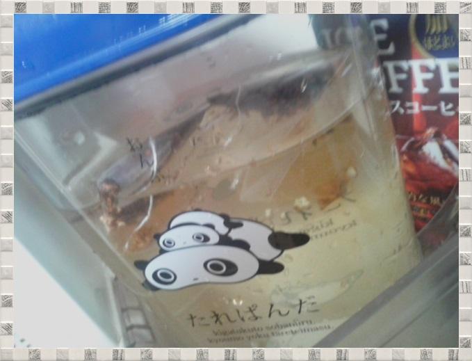 焙煎ごぼう茶 ポット