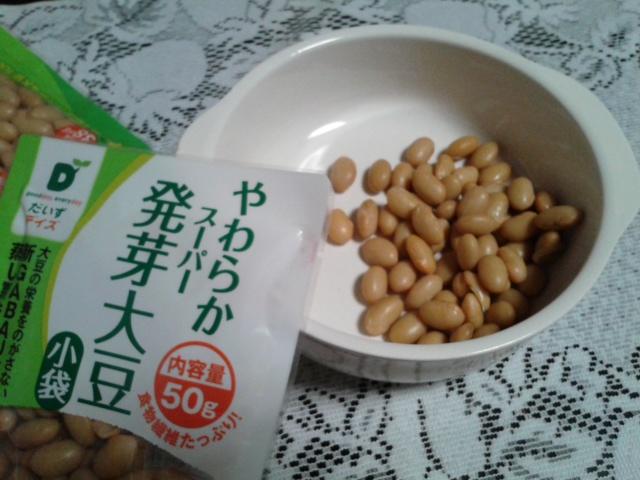 スーパー発芽大豆 中身