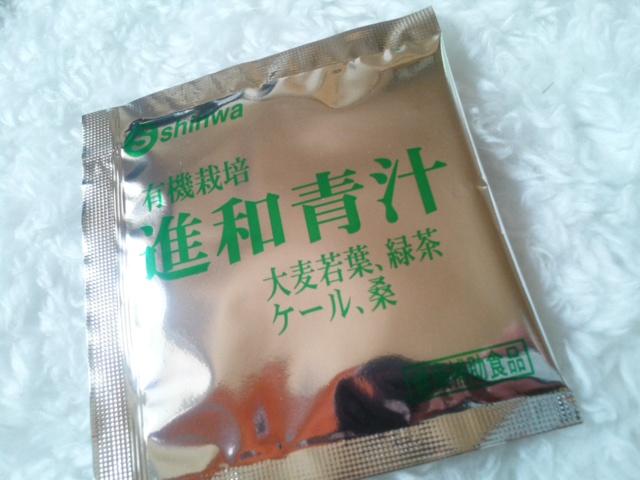 しんわ青汁 1袋