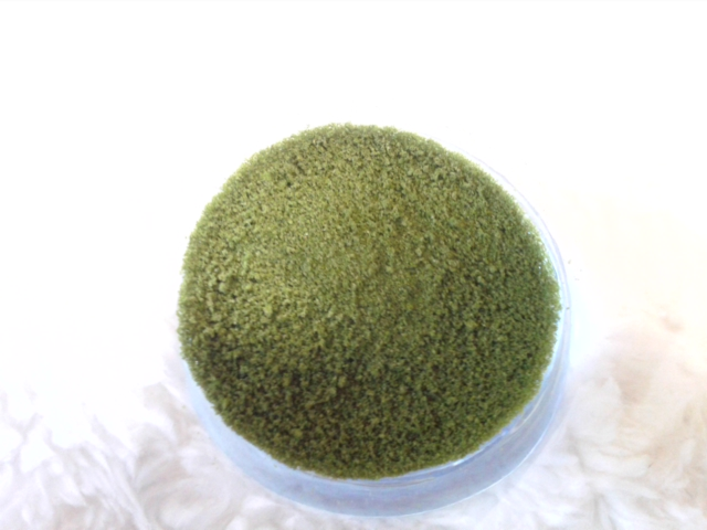 リッチグリーン 粉