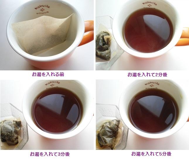 毎日スッキリ茶 お湯を入れた時間によって