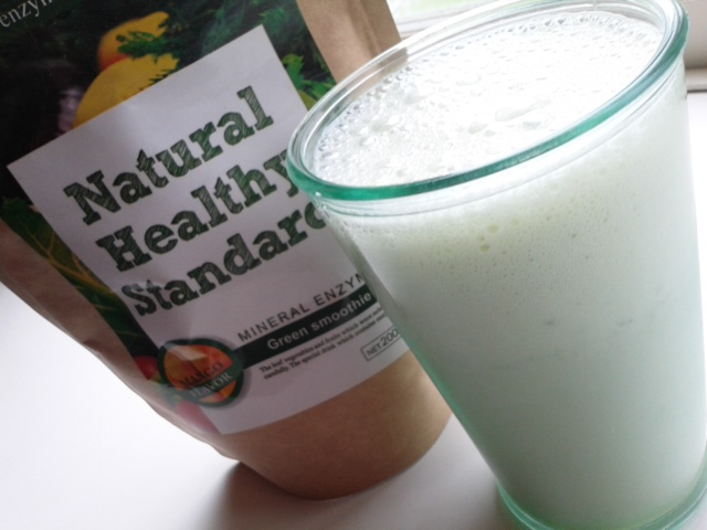 ミネラル酵素グリーンスムージー 豆乳入りカップ1