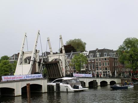 アムステルダム 21