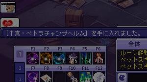4002e.png