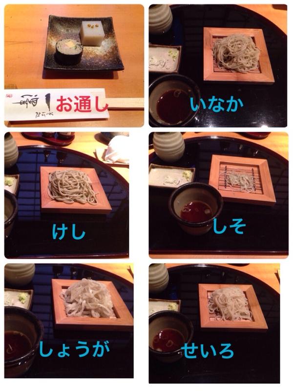 fc2blog_20140913223342c99.jpg