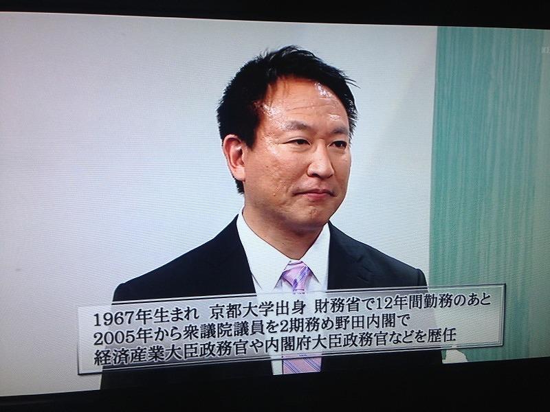京biz経歴普通顔