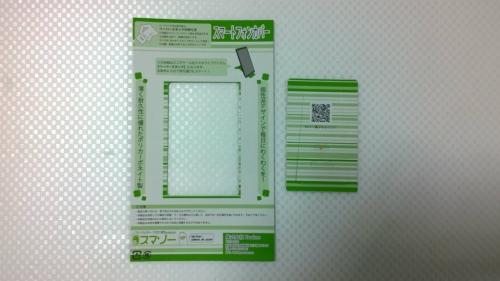 Xperia Z2 SO-03Fスマートフォンケース●純正クレードル充電対応