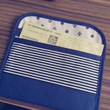 マリン柄の手作り母子手帳ケース(カバー)