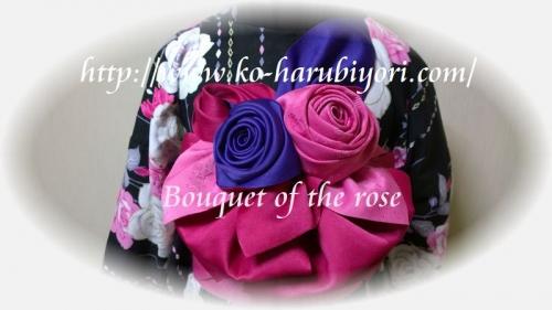 浴衣創作帯結びバラ◎Bouquet of the rose