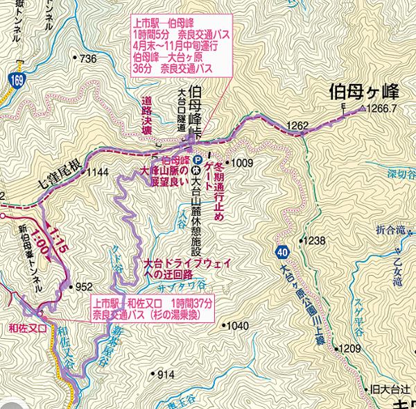 20140308-1.jpg