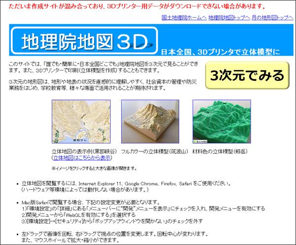 20140320-1_201403202104306c9.jpg