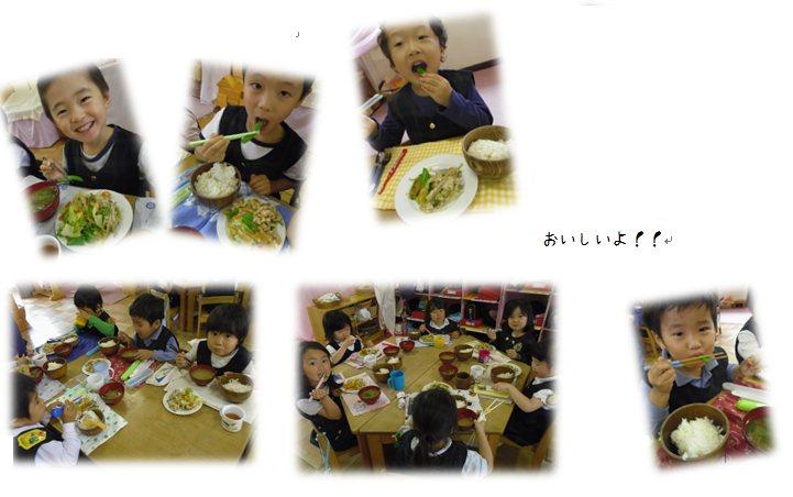 2_20140530104253dda.jpg