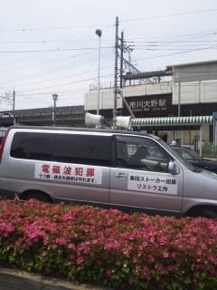 ichikawaono.jpg