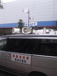 kanamachi.jpg