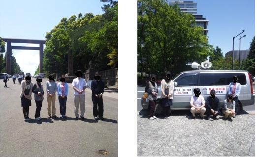 yasukuni6_ecar.jpg