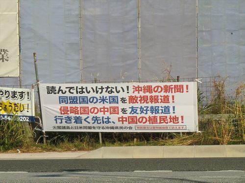 yondehaikenai.jpg