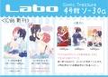 ComicToresure_oshinagaki.jpg
