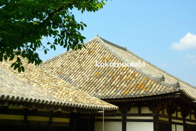 元興寺 行基瓦