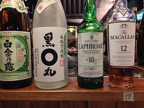 日本酒もええなぁ