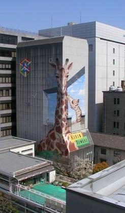 駐車場かいな!(゚ロ゚;)