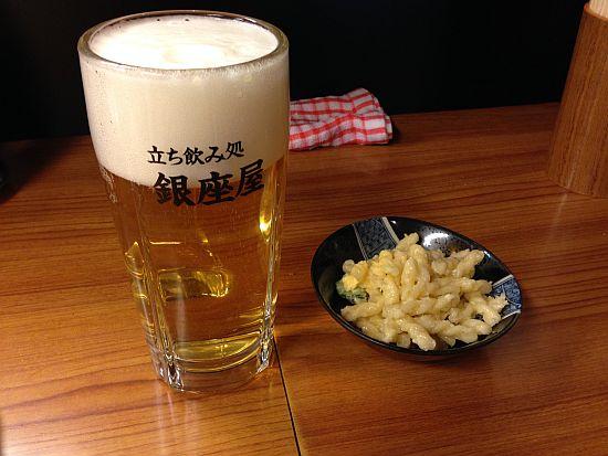 生中&マカロニ