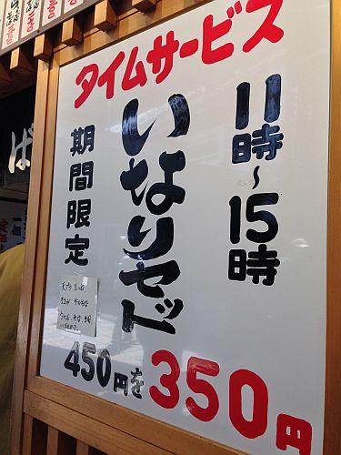 安い! (゚ロ゚;)
