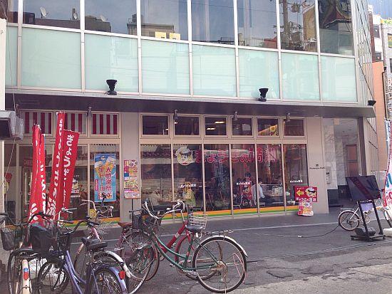 ぎょうざの満州 JR京橋店