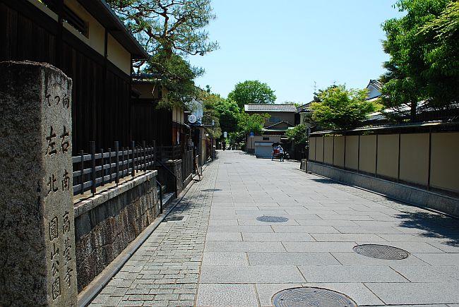 高台寺へ向かう