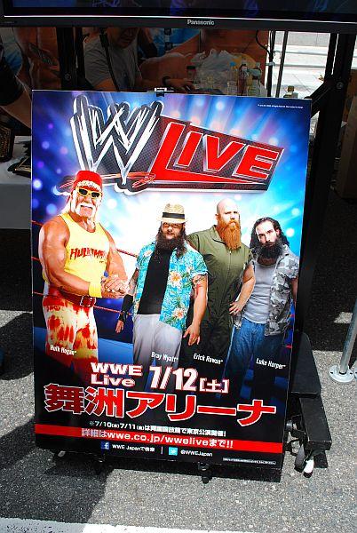 WWE大阪、交通の便、悪いのに行けるか!