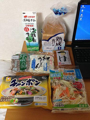 チャンポンうまい (*´艸`)