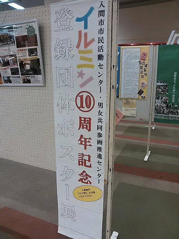 Photo2_20140802192027962.jpg