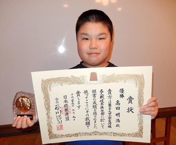 2014-2-9-1 (2)小学生岐阜県名人