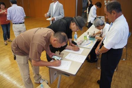 静岡大会2