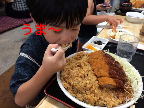 カツチャー飯②