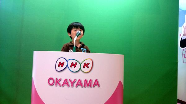 NHK14.8.16