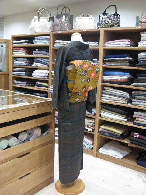 kimono-aokitennai.jpg
